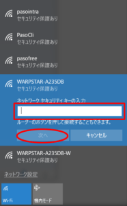 wifi04